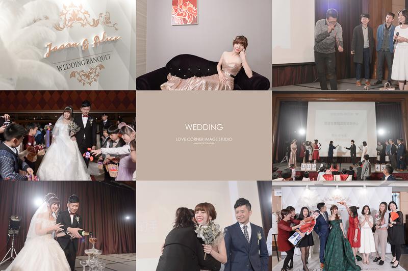 嘉義耐斯王子飯店婚攝封面