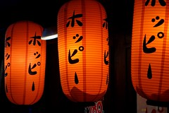 ... Tokio Shimbashi ... (Geronimo52) Tags: tokio shimbashi nightlife street restaurant lampion lights lantern laterne