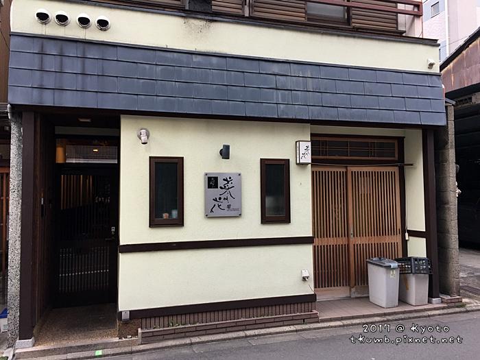 2017 京都馬住宿 (1).JPG