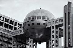 Fuji TV (www.ThruMarzenasLens.com) Tags: fujitv japan marzenagrabczynskalorenc odaibaisland tokyo architecture bw building design futuristic travel wwwthrumarzenaslenscom