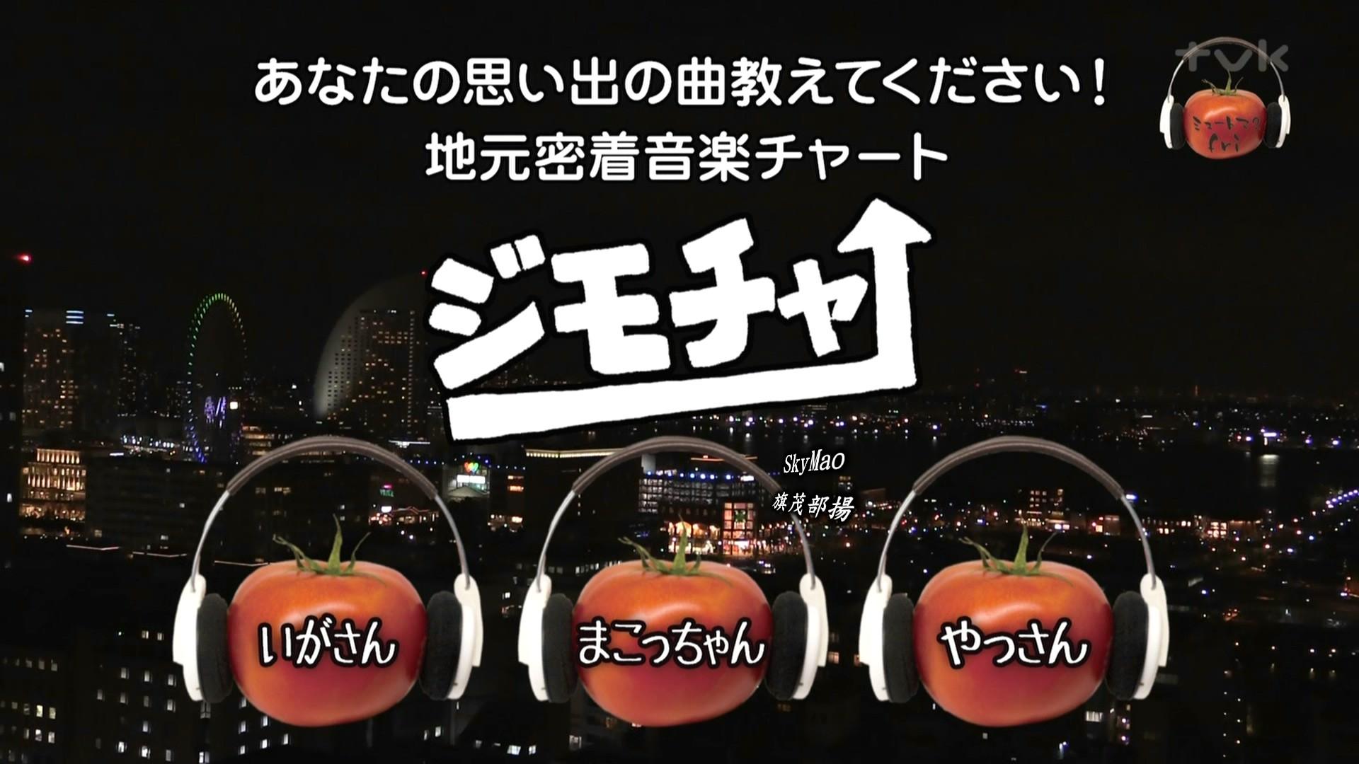 2017.04.07 全場(ミュートマ2).ts_20170408_004634.686