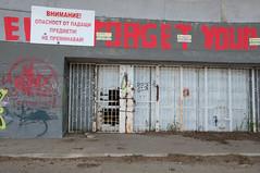 Bulgaria-0070 (lee_ontheroad) Tags: streetart shipka starazagora bulgaria bg buzludzha