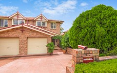 183 Morrison Road, Putney NSW