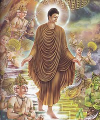 Gautama Buddha Dream 02