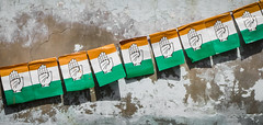 IMG_29866 (Manveer Jarosz) Tags: bharat hindustan inc india indian indiannationalcongress mathura uttarpradesh advertising banners election flags hand political politicalparty politics street symbol wall