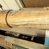 Today I learned #cocobolo smells like cinnamon! #yum #wood #woodgrain #woodporn #kinkycrafting #maker #smeller (methcrab) Tags: instagram kink bdsm fetish littledragonworks today i learned cocobolo smells like cinnamon yum wood woodgrain woodporn kinkycrafting maker smeller