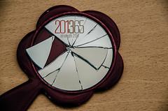 201365  Strength 204 (Melissa Maples) Tags: broken glass turkey table mirror nikon asia trkiye antalya strength nikkor vr afs  18200mm  f3556g  18200mmf3556g 201365 d5100