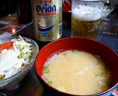 photo - Miso Soup, Kamakura (Jassy-50) Tags: california beer japanese soup miso restaurant photo kamakura orion misosoup alameda sushibar orionbeer kamakurarestaurant kamakurasushijapanesecuisine