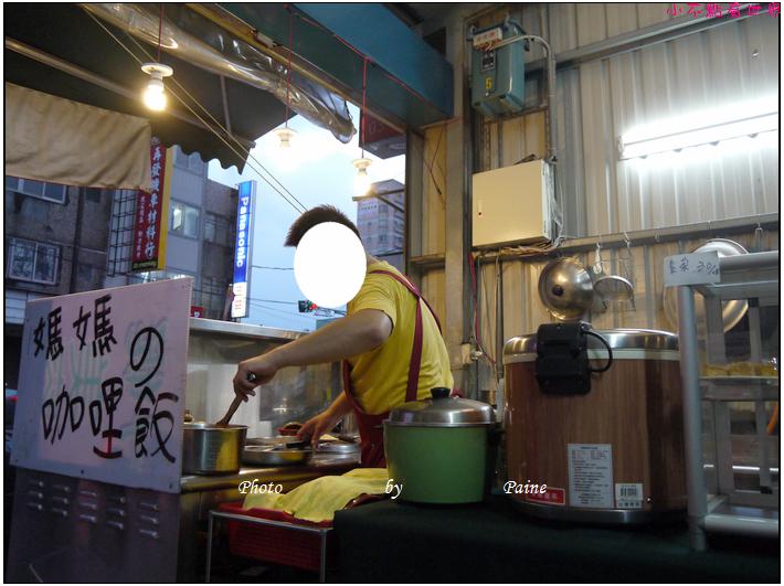 桃園媽媽咖哩 (6).JPG