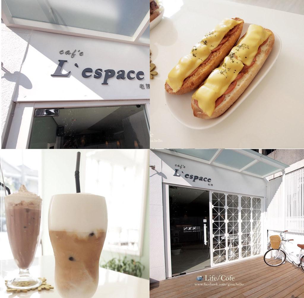 [台中] 咖啡廳特輯-老陳咖啡美好陽光