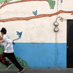 Running, Puebla, Mexico thumbnail