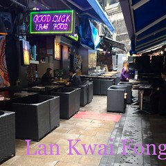 Bar and Restaurant (simont_pvt) Tags: lkf lankwaifong centraldistrict dining iphone6 backlane