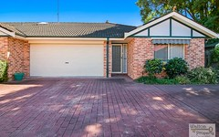 5/97a Bells Line of Road, North Richmond NSW