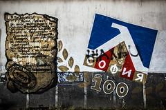 Sofia 100 (Melissa Maples) Tags: софия sofia българия bulgaria europe nikon d3300 ニコン 尼康 nikkor afs 18200mm f3556g 18200mmf3556g vr winter graffiti streetart art хаджидимитър hadzhidimitar 100 number bulgarian text wall
