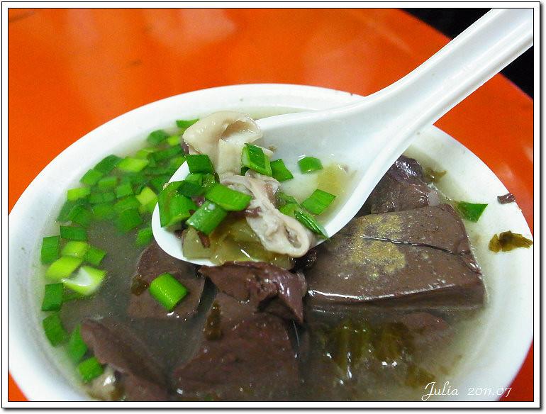 湘琪牛肉麵 (13)