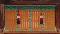 Kamigamo sudare blind (Tim Ravenscroft) Tags: kyoto shrine blind kamigamo sudare