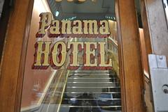 SophiaEgan_placesandspaces_self portrait and the Panama Hotel