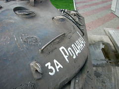 "IS-3 (46) • <a style=""font-size:0.8em;"" href=""http://www.flickr.com/photos/81723459@N04/10882615693/"" target=""_blank"">View on Flickr</a>"