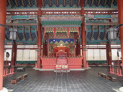 Buddhist Temple - Seoul