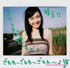 YUI 画像62