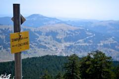 Smolikas Mt (s_evil) Tags: mountains landscape greece nikond3100