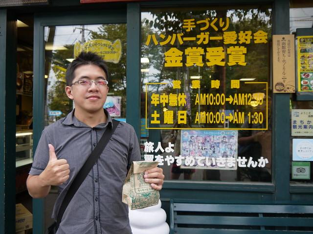 ラッキーピエロ 五稜郭公園前店