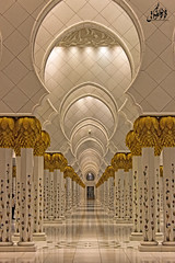 Zayed Grand Mosque Eastern Corridor (Omar Dakhane) Tags: art beauty feast design dubai muslim islam fineart prayer religion eid mosque zayed abudhabi dome fancy sacred muslims oriental orient ramadan luxury masjid gcc islamic quran middleeastern haj fasting  shajah   eidaladha hadj   ramadankareem  eidmubarak       holyramadan zayedgrandmosque omardakhane omardakhanephotography