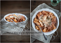 Pasta with Whisky and Tomato Sauce (AlenaKogotkova) Tags: food dinner recipe lunch yummy sauce cream tasty pasta whisky italiancuisine foodphoto foodstyling