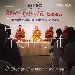 #instaplace #instaplaceapp #place #earth #world  #ประเทศไทย #thailand #TH #บางนา #bitecศูนย์นิทรรศการและการประชุมไบเทค #travel #street #day