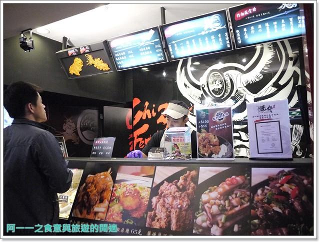 西門町雞排牛肉麵赤炸風雲牛軋堂image029