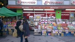 IMAG1627 (mikaos/米高) Tags: 日本東京 htconex