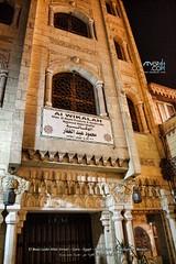 DSC_1582 (Mespah2010) Tags: cairo egypt شارع المعز لدين الله الفاطمي el moeez