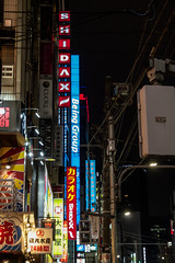 Roppongi, Tokyo (Nadialeesi) Tags: tokyo japan asia spring april 2017 canon canoneos7d eos eos7d 7d travel travelphotography beauty city urbanbeauty urbanjungle nightshot night neon neonlights