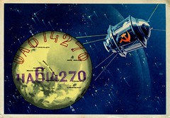 QSL Card, Soviet Union, Moon & Space (SwellMap) Tags: industry vintage advertising design flying pc 60s technology fifties satellite postcard suburbia style kitsch science ufo retro nostalgia chrome americana spaceship 50s googie populuxe sixties extraterrestrial saucer babyboomer consumer coldwar midcentury spaceage atomicage