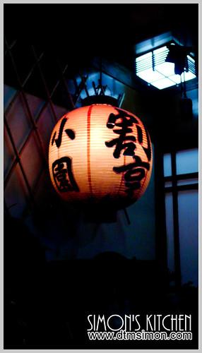 小園壽司割烹06.jpg