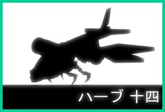 Sneak Preview (pasukaru76) Tags: silhouette lego teaser preview vtol moc canon100mm