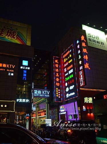 杭州夜生活_004.jpg