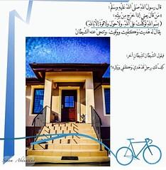 Du3a (nooralkalemat) Tags: islam religion mohammed        hadeeth