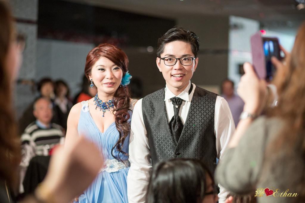 婚禮攝影,婚攝,台北水源會館海芋廳,台北婚攝,優質婚攝推薦,IMG-0075