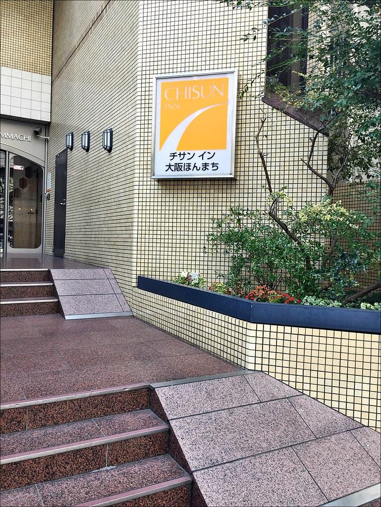 大阪本町地產客棧