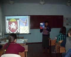 Крым и Россия. Общая история . Общая  судьба. Алексеевка1