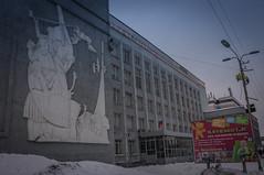 Дворец пионеров в Воркуте