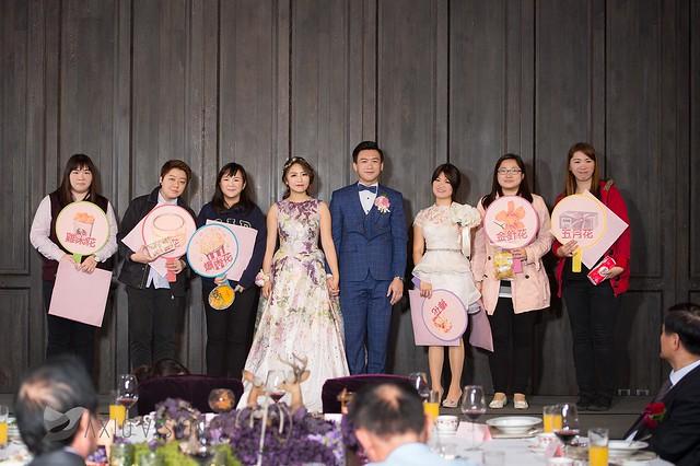 WeddingDay 20170204_223