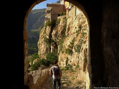 Looking Through Bahdinan Gate (aaronswwadventures) Tags: gate iraq archeology kurdistan kurds assyrian iraqikurdistan amadiya amedy