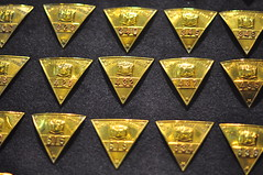 New Jersey State Police Badges (Triborough) Tags: newjersey nj mercercounty statepolice newjerseystatepolice westtrenton njsp newjerseystatepolicemuseum