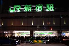 DSC_0236 (digitalbear) Tags: christmas leaves japan 50mm tokyo nikon df shinjuku illumination colored gyoen nikkor afs f18g