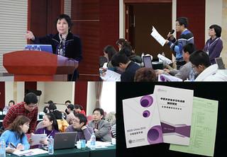 南桥:上海教育现在究竟有多牛?