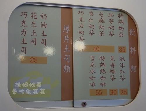 陳根找茶_024.jpg