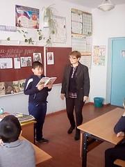 Читем книги о природе Черновка