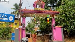 Thrissur Ayinikkat Sree Vanashastha Temple Kalasadina Mahostavam 1
